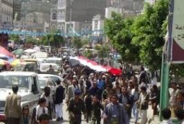 مسيره حاشده في مدينه حجه ضد مايقوم به العدوان السعودي الامريكي ومرتزقته من حرب اقتصاديه وعسكريه وحصار علي الشعب اليمني