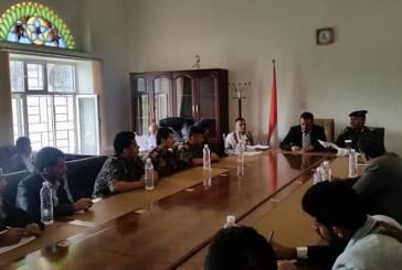 اجتماع للجنة الأمنية في محافظة حجة