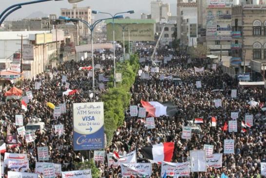 الشعب في مواجهة الطابور الخامس ..مسيرة حاشدة في صنعاء لكشف العملاء والخونه في الداخل (صور +البيان )