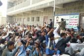 الشغادرة :  احياء الذكرى السنوية للشهيد القائد حسين بدر الدين الحوثي