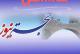 عاجل#حجة: غارة لطيران العدوان السعودي الأمريكي على دوار مستبأ
