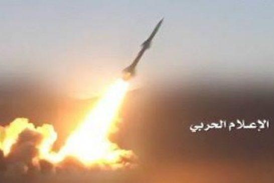 عاجل.. اطلاق صاروخ باليستي على شركة أرامكو السعودية في جيزان