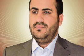 محمد عبدالسلام: جريمة الحديدة تكشف دور واشنطن المباشر في العدوان