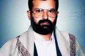 لاعذر للجميع امام الله من هدي القران القاها/السيد حسين بدرالدين الحوثي