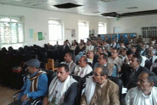 اجتماع موسع لمدراء المدارس ورؤساء الاقسام بمدينه حجه