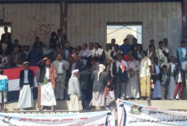 محافظة حجة تحتفي بالعيد الـ 54 لثورة 26 سبتمبر المجيدة