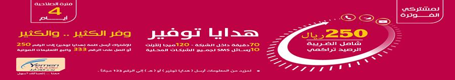 hadaiatawfeer33